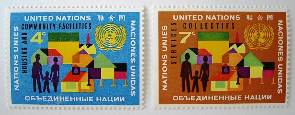 都市計画 / 国連 1962