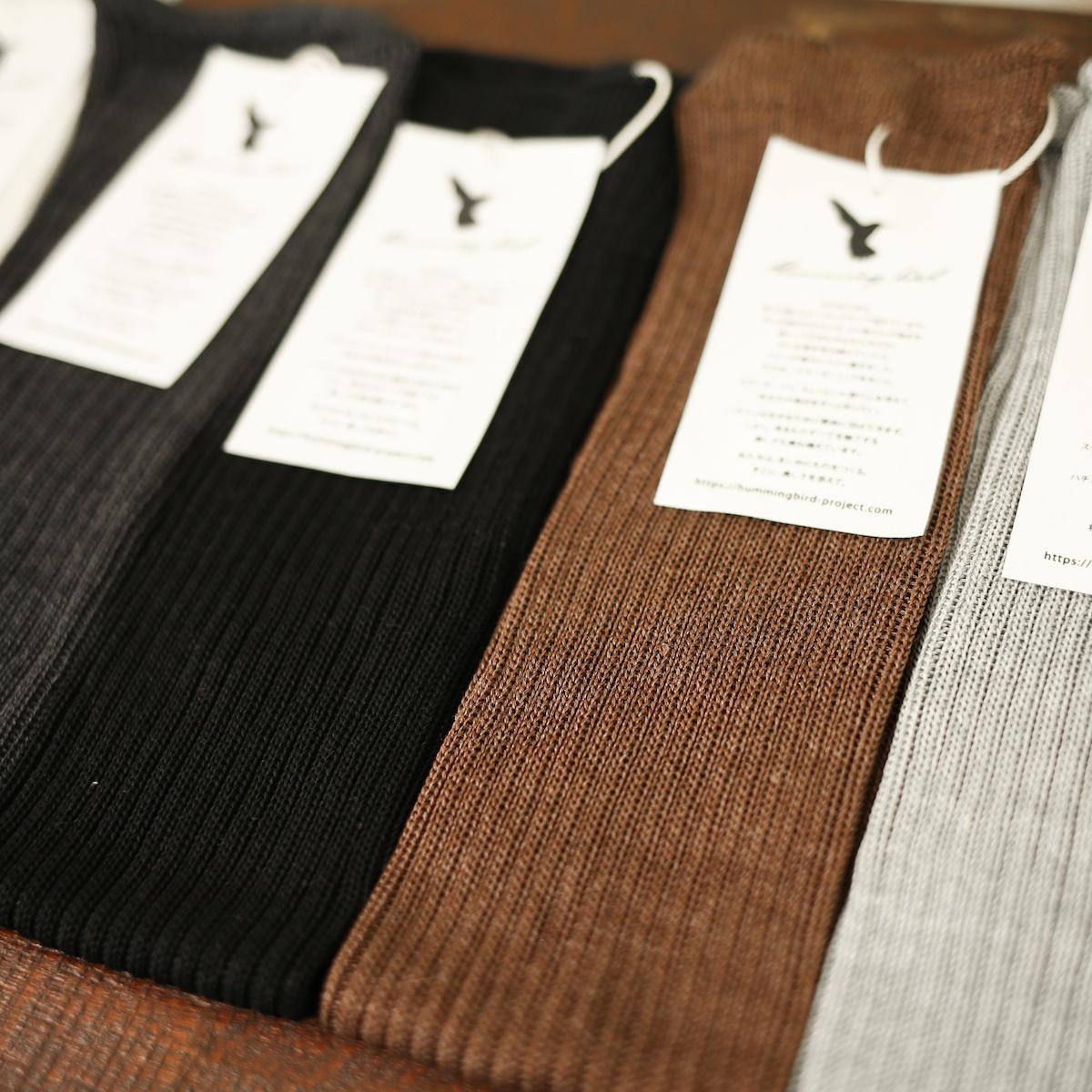 絹紡糸シルク100%アームウォーマー