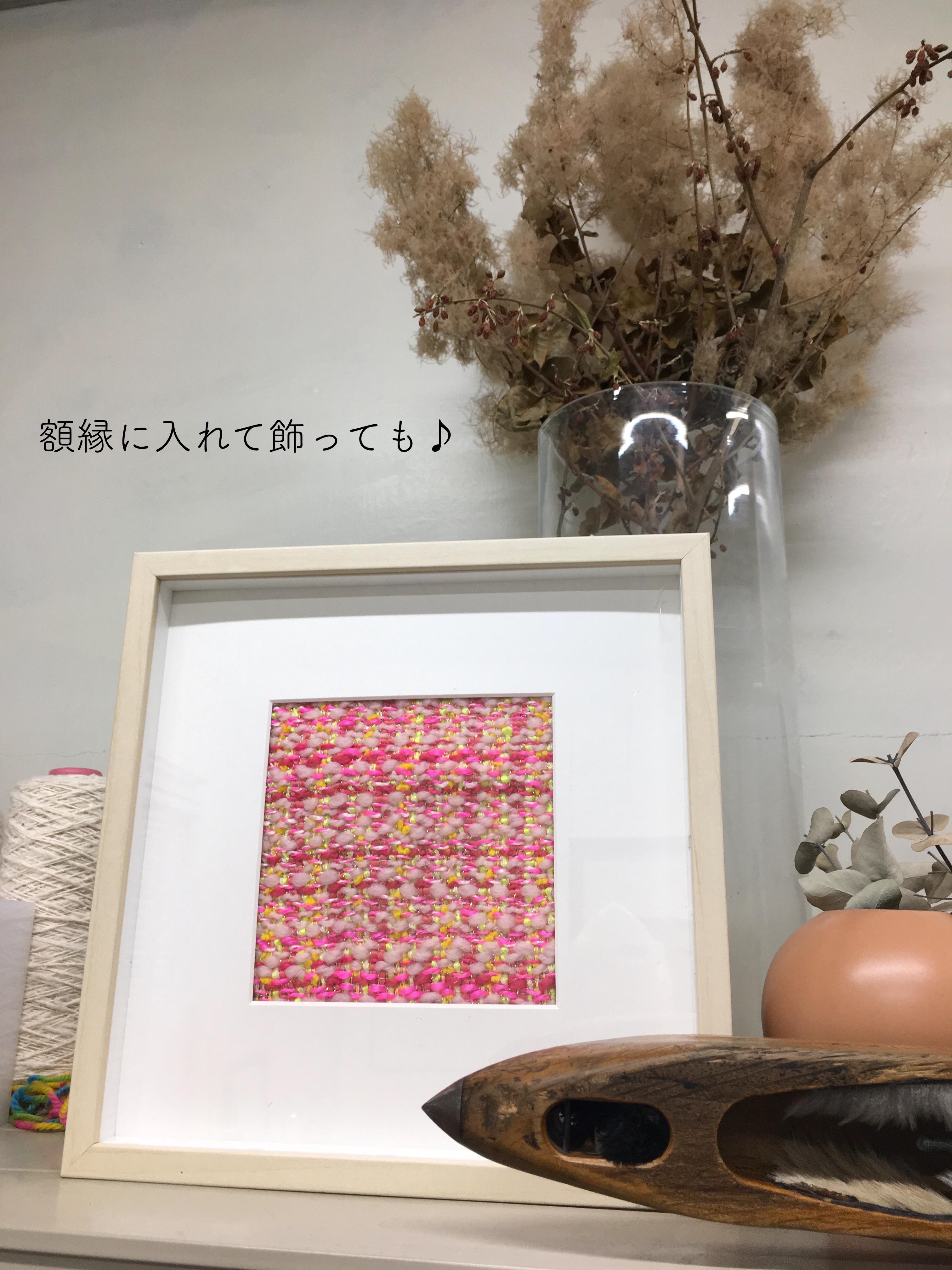 カットテキスタイル / あけび