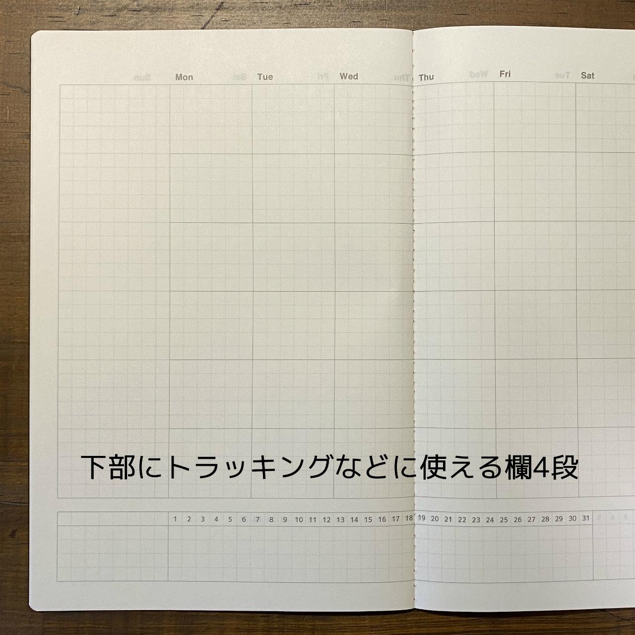 初めてのジャーナルセット(お好きな色のノンブルノート「N」とマンスリー冊子のセット)