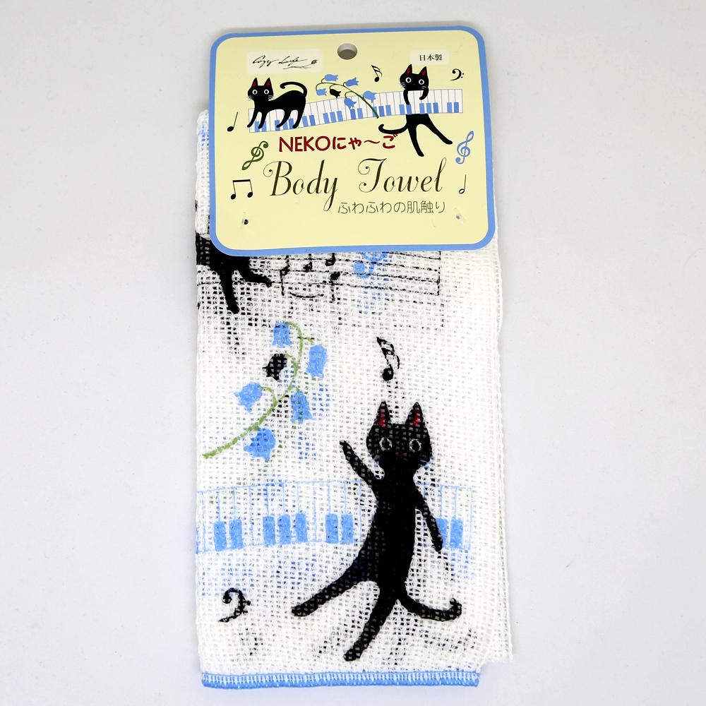 猫ボディタオル(NEKOにゃーご)