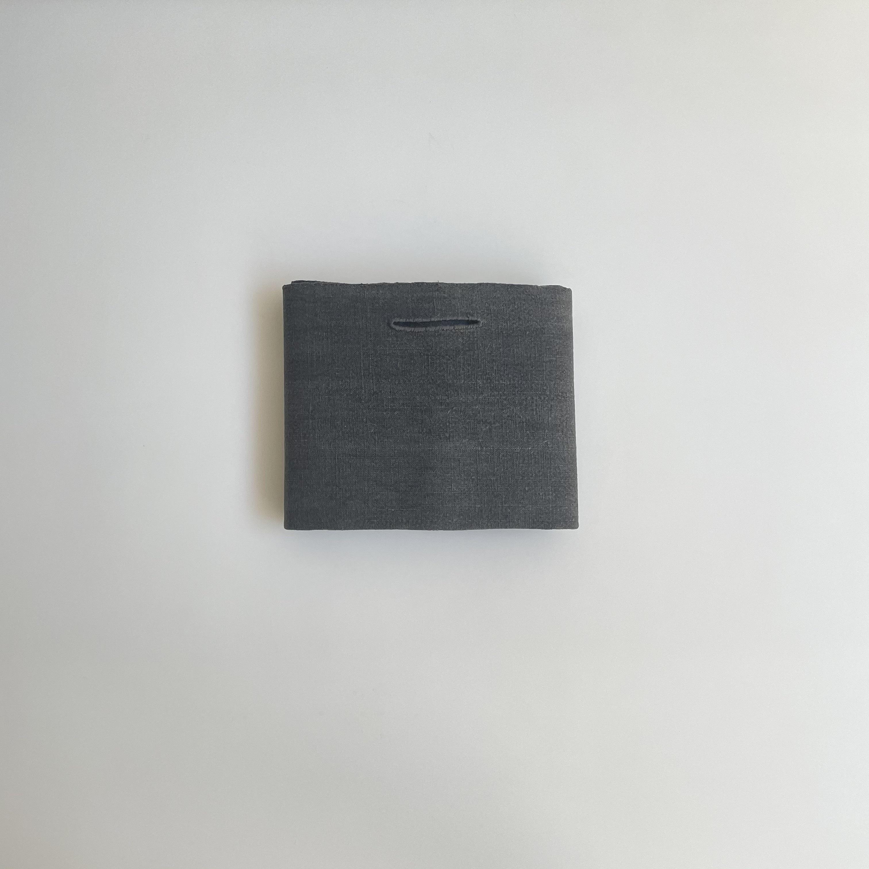 石井すみ子   手織り綿布巾  墨染め/濃