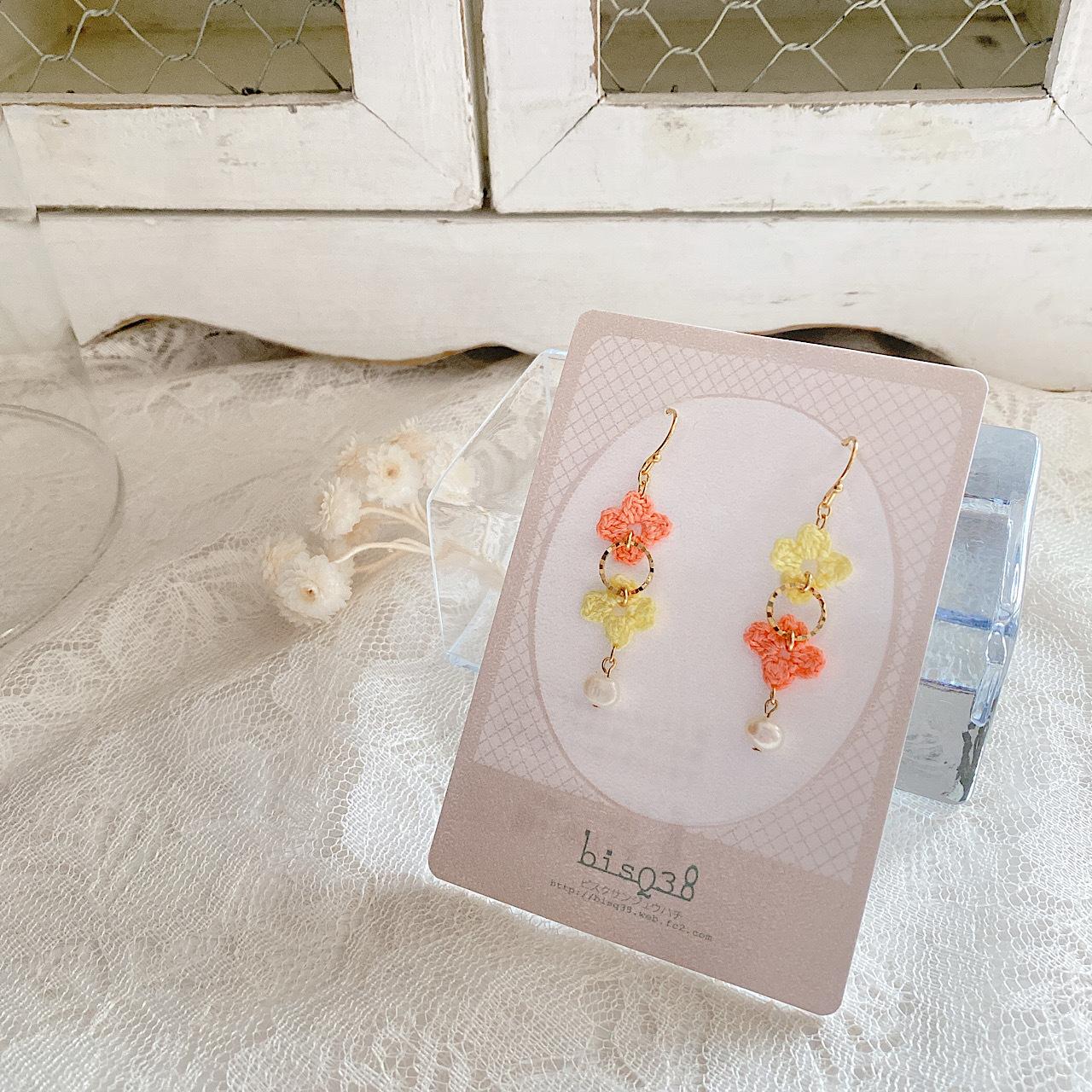 【bisQ38】ボタンフラワー耳飾り(ピンク)ピアス⇔イヤリング変更可