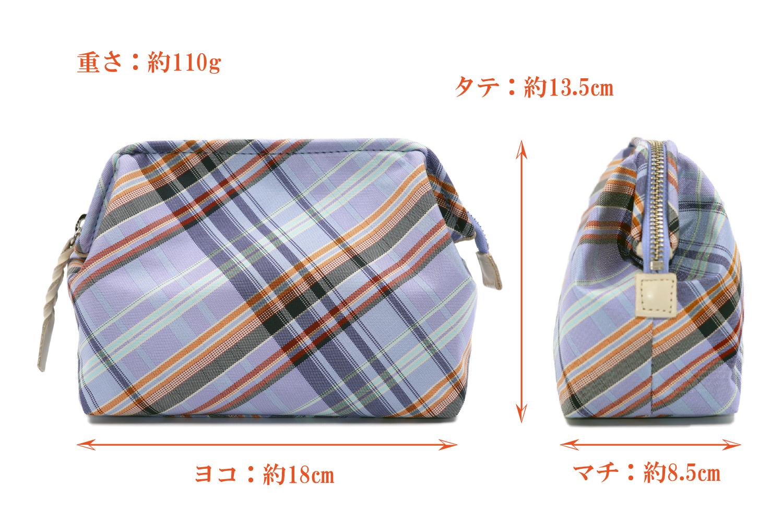 Atelier Kyoto Nishijin/西陣織シルク・がばっと開くアクセサリーポーチ・マルチチェック・アッシュグレー・日本製