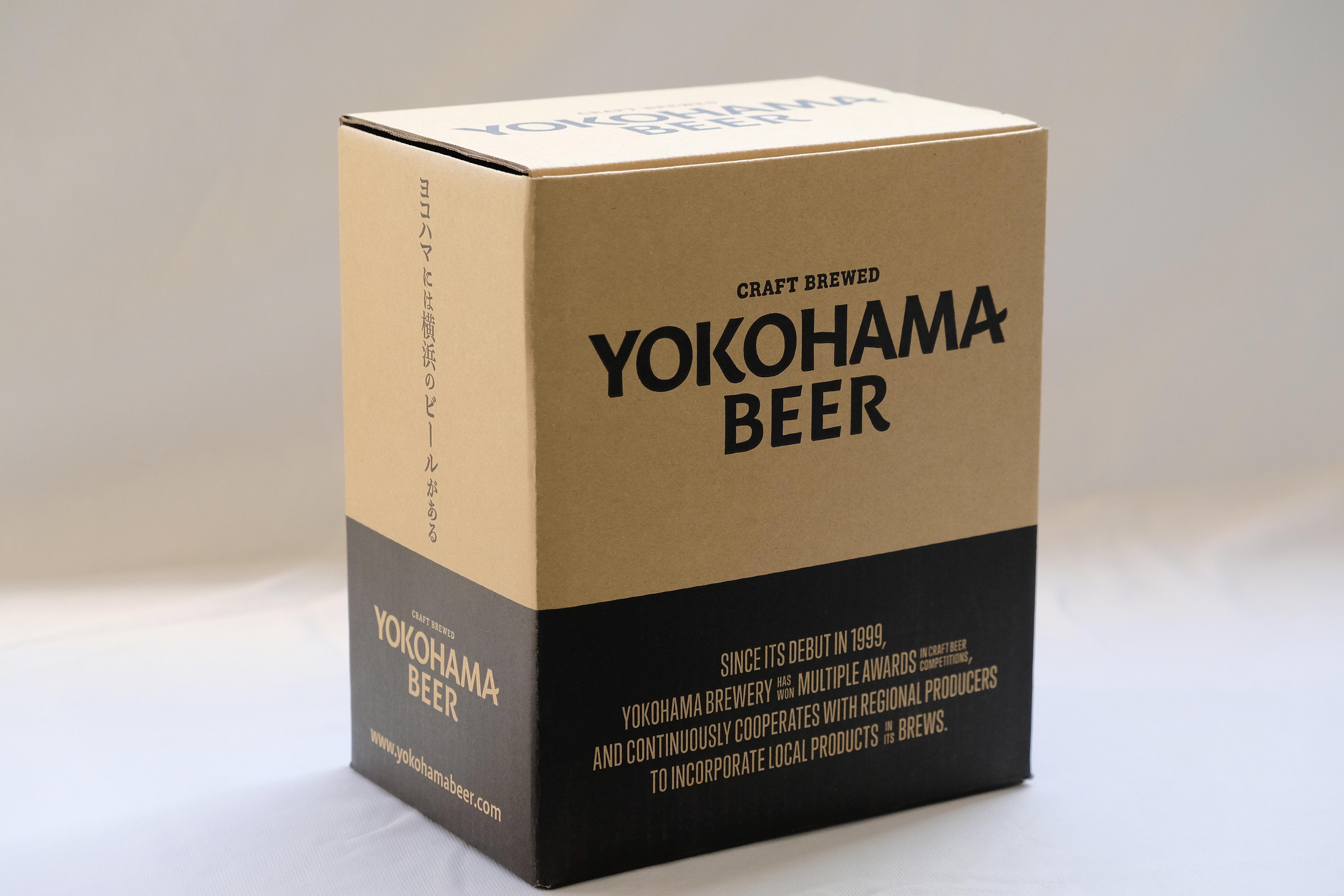【うまやのシェフごはんセット】「驛の食卓」 大人気メニューガーリックシュリンプと横浜ビール3本セット(クール便)