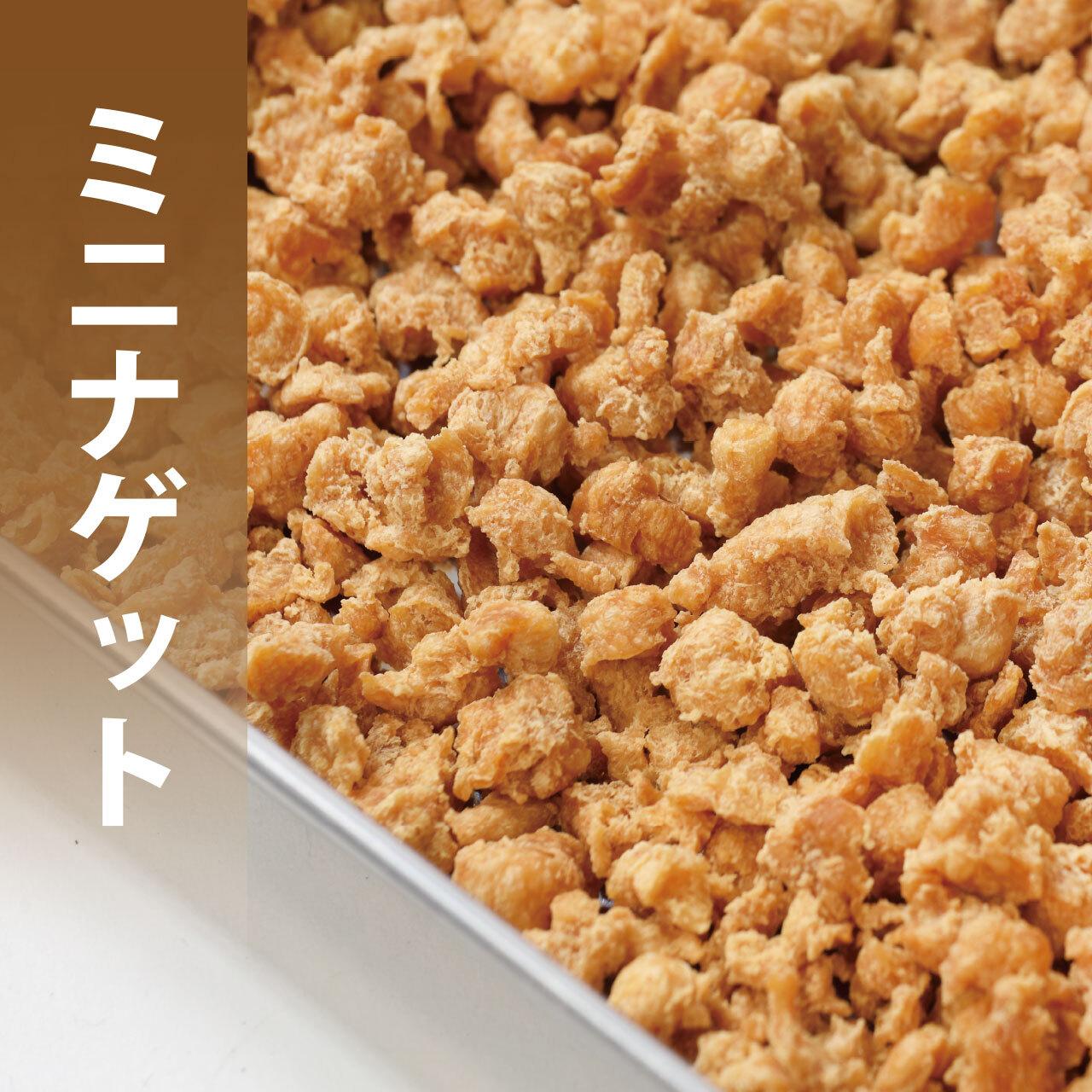 【大豆ミート】Supremeat スプレミート ミニナゲット 350g