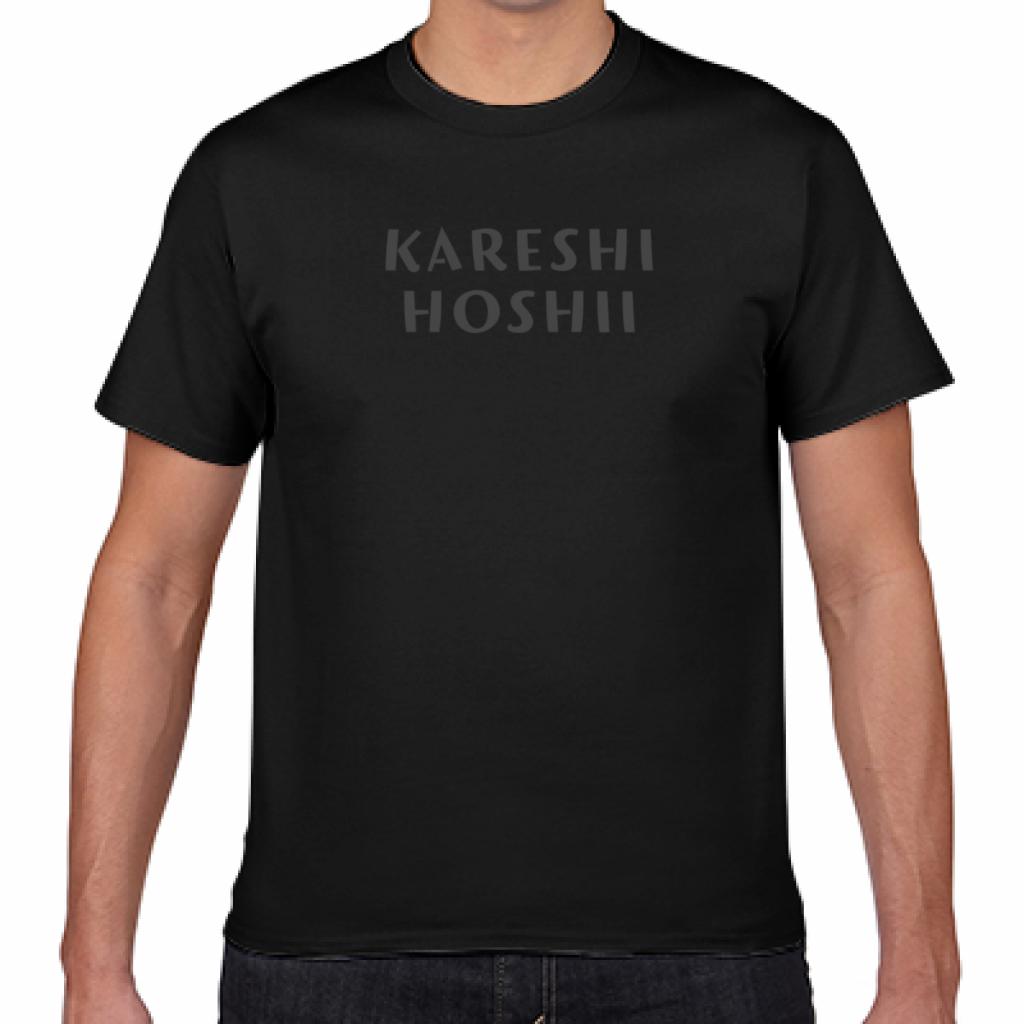 とうふめんたるずTシャツ(KARESHIHOSHII・黒)