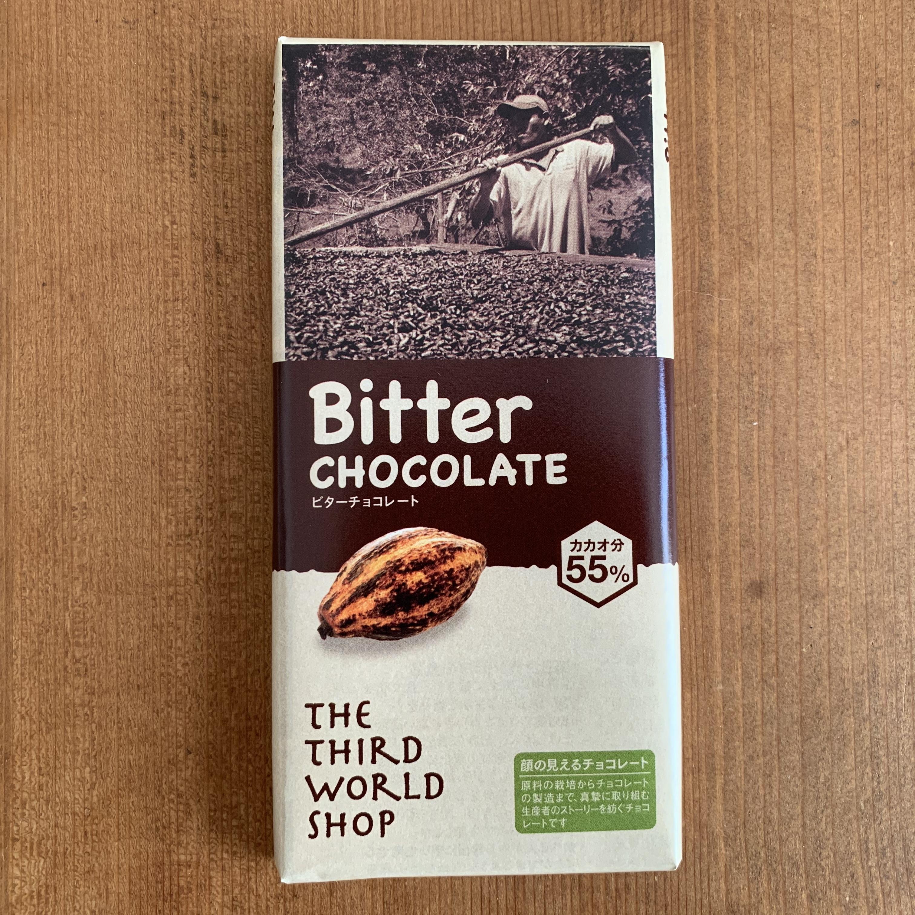 フェアトレードチョコレート ビター 【乳化剤・白砂糖不使用】