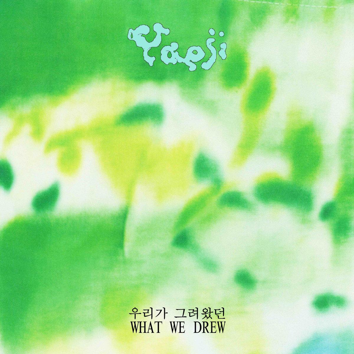 Yaeji / What We Drew(Ltd Yellow LP)