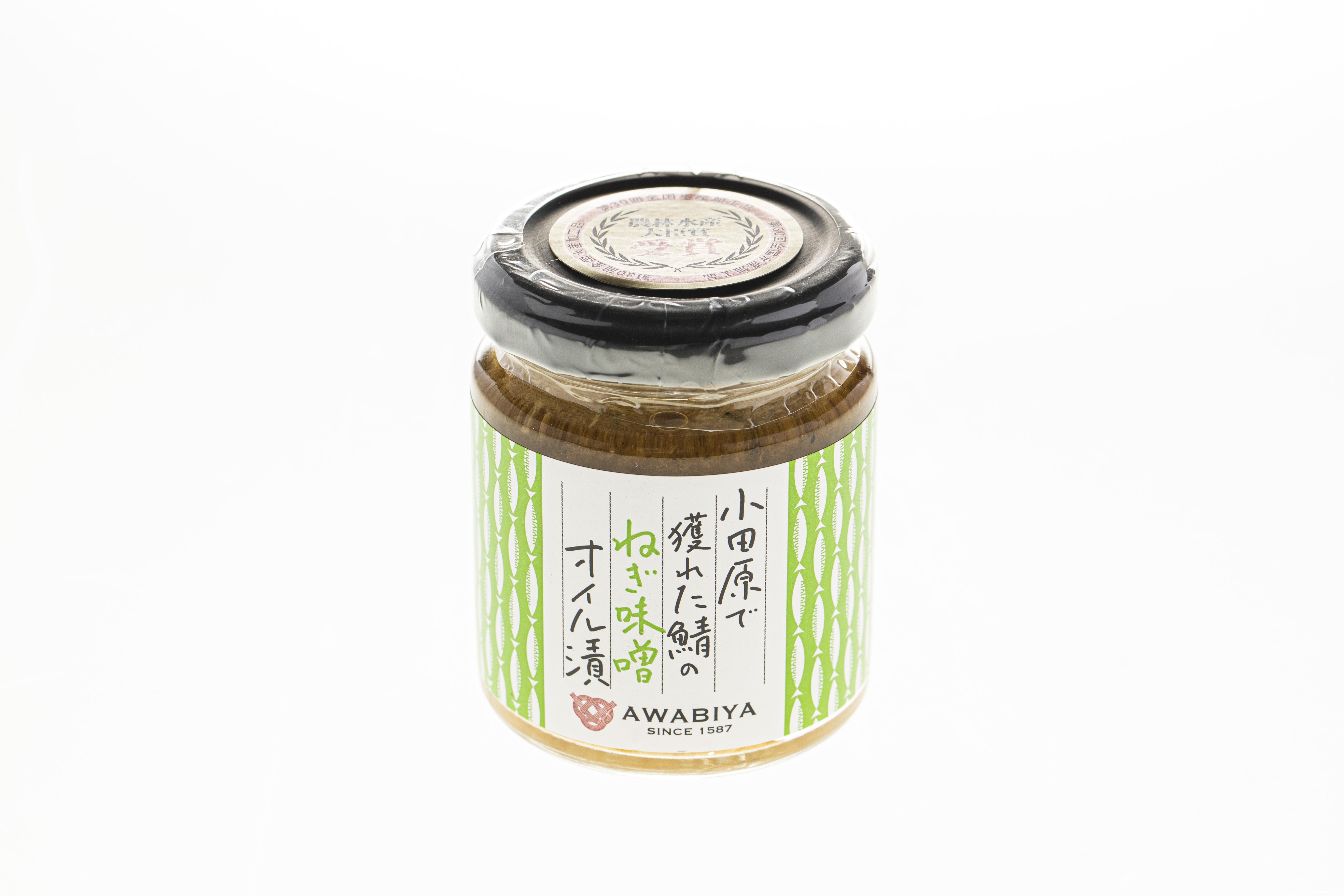 13 小田原で獲れた鯖のねぎ味噌オイル漬