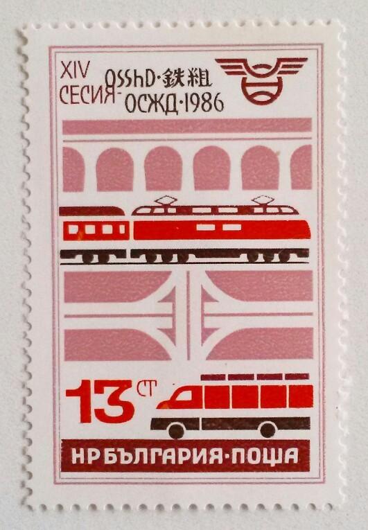 運輸大臣会議 / ブルガリア 1986