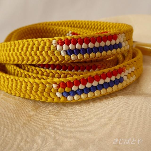 正絹 黄色のポップな帯締め