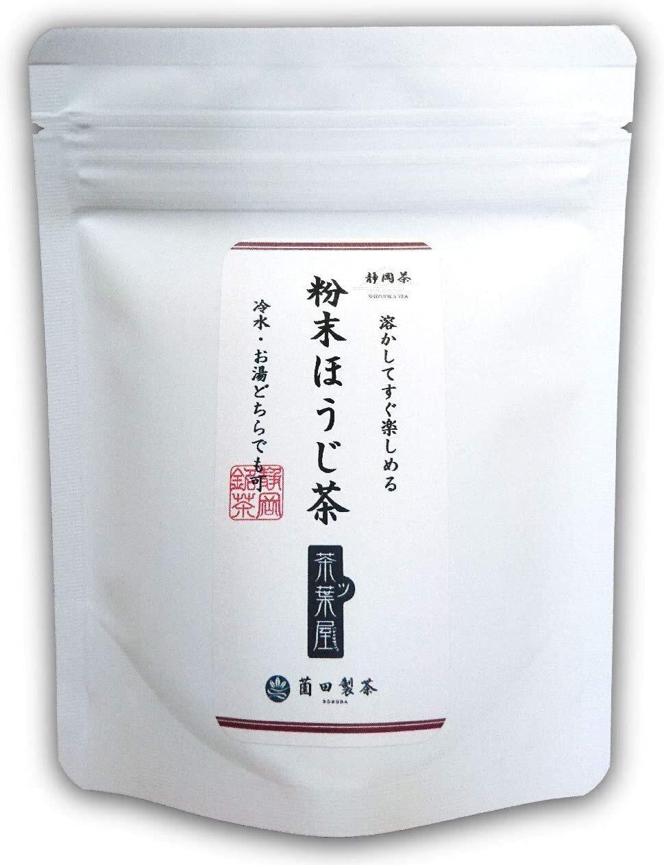 粉末ほうじ茶 50g