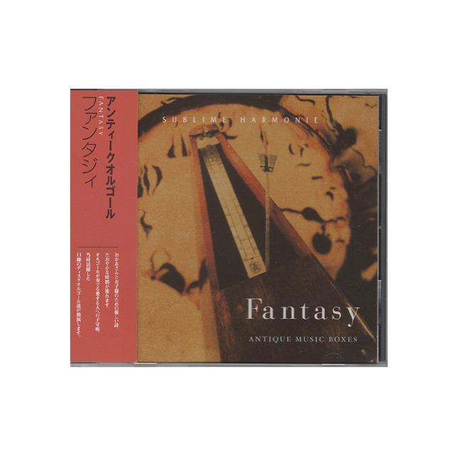 ファンタジィ CD