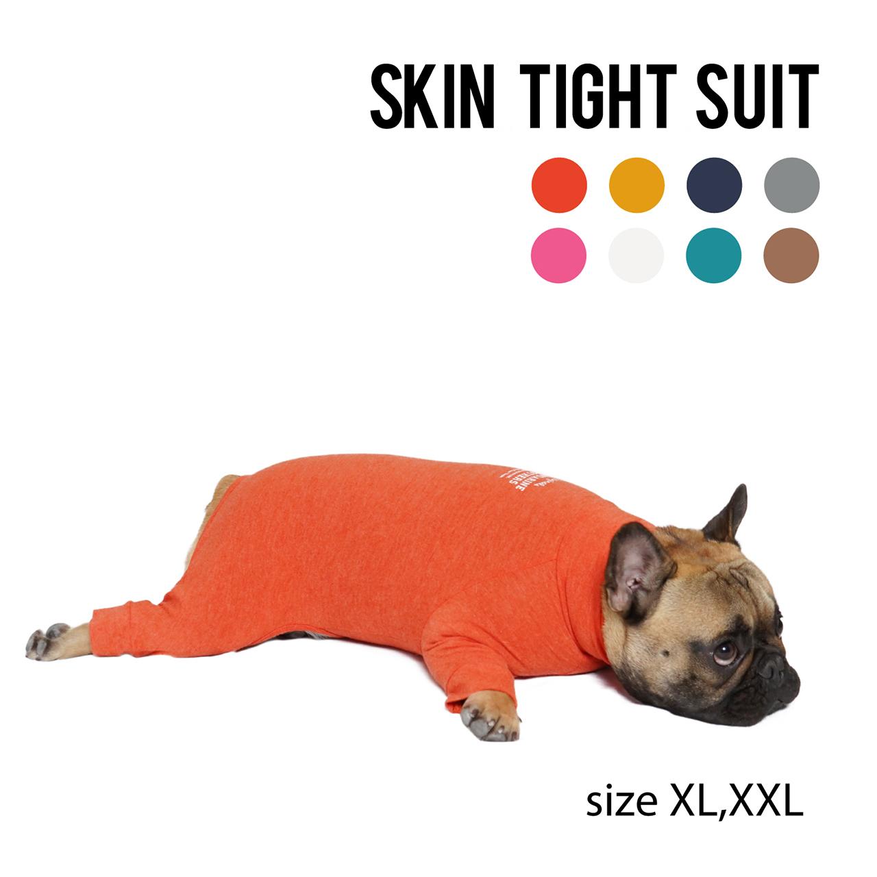 SKIN TIGHT SUITS(LD,XL,XXL)スキンタイトスーツ