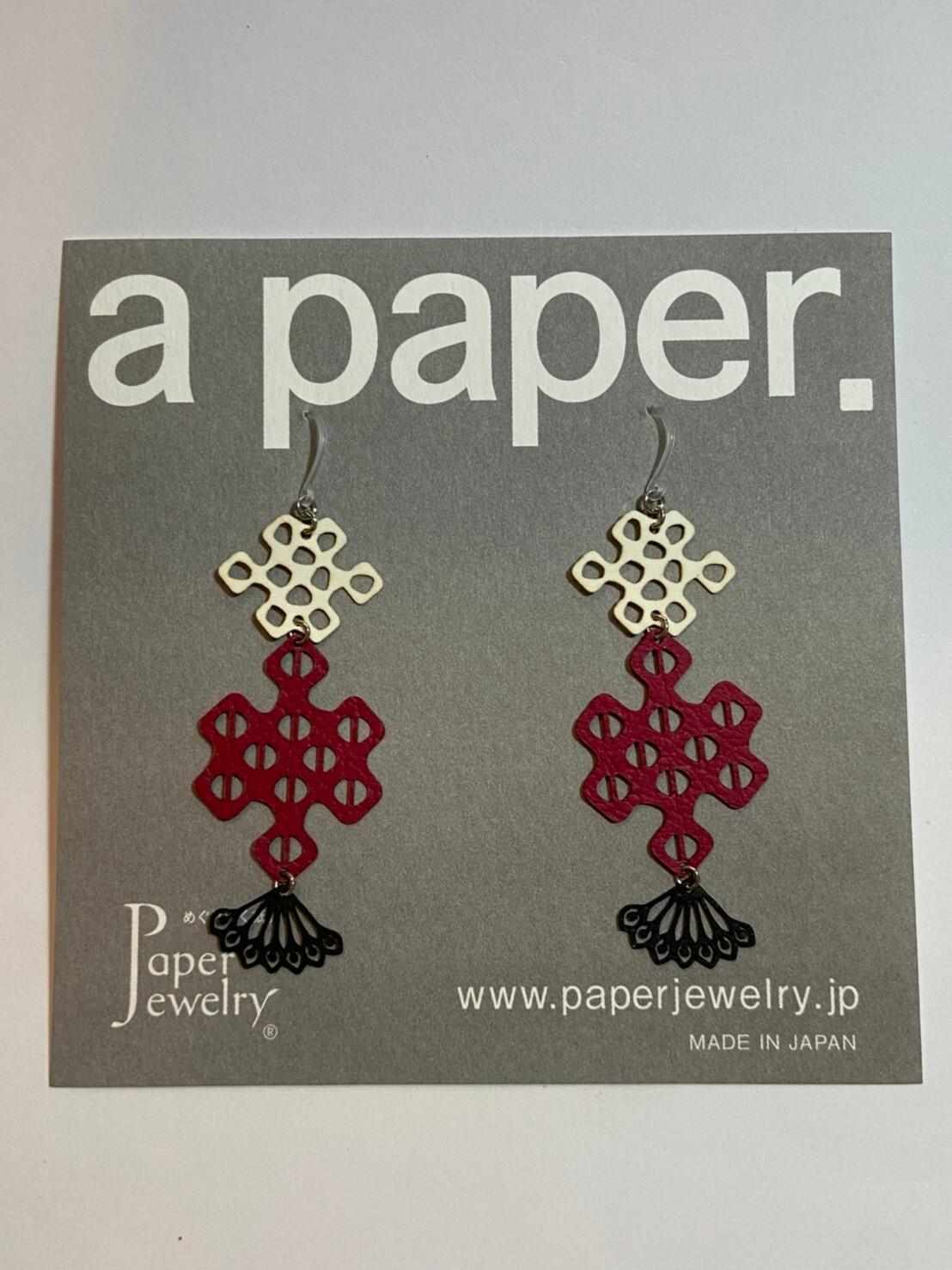 【Paper Jewely】レディ/ピアス