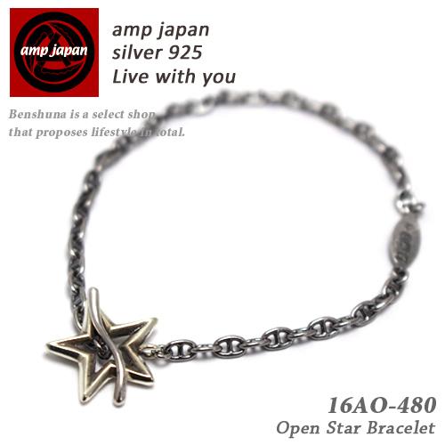 AMP JAPAN/アンプジャパン  オープンスターブレスレット 16AO-480