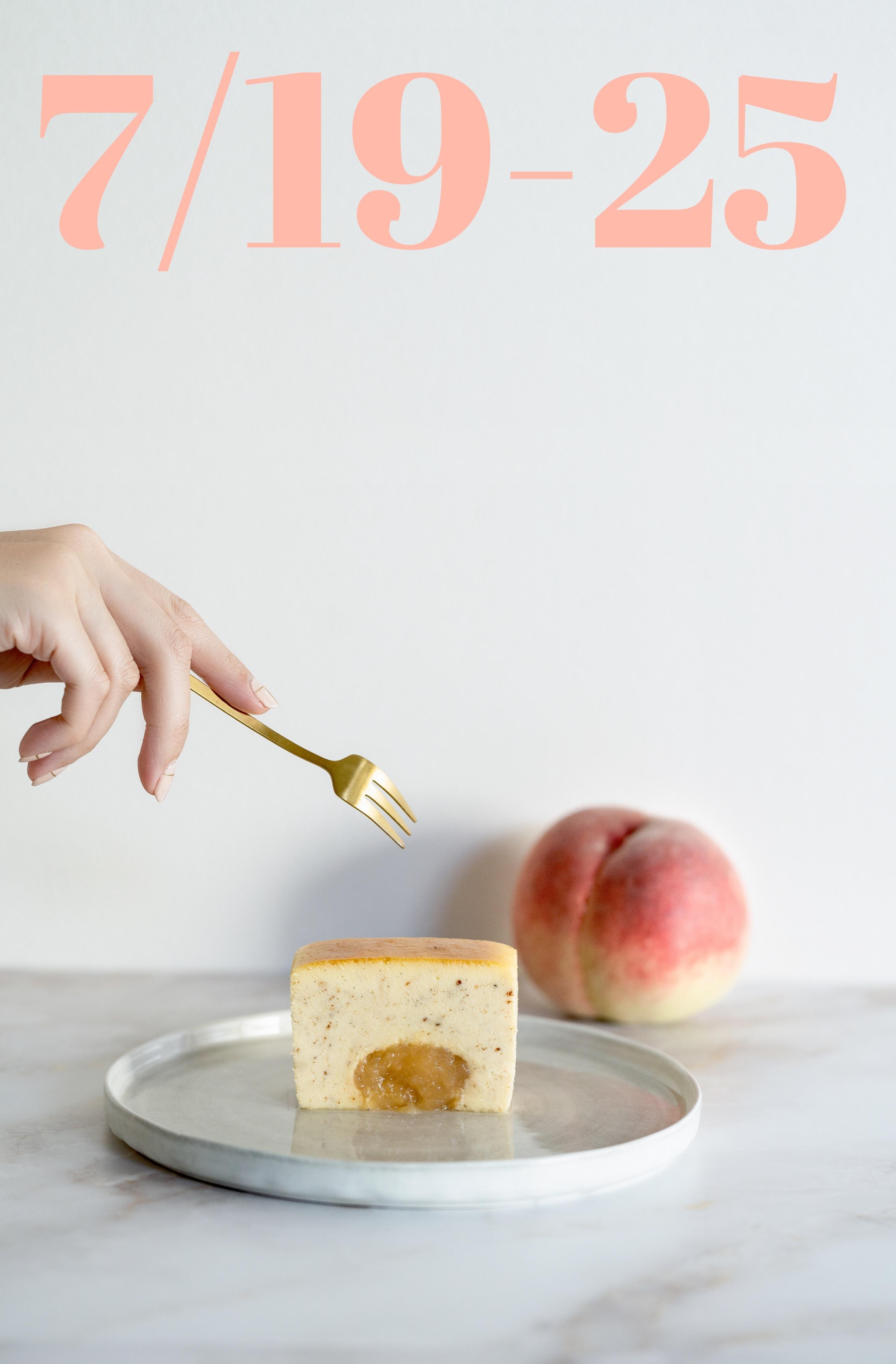 【7/19-25全国発送】*夏限定*ピーチチーズテリーヌ