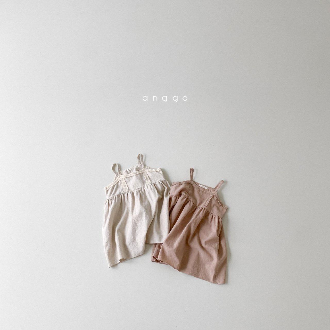 NO.1382 Kayla one-piece / anggo