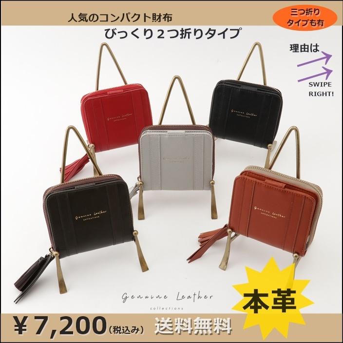 限定!男女兼用!本革2つ折りお財布~当店オリジナル革製品ブランド、Genuine Leather