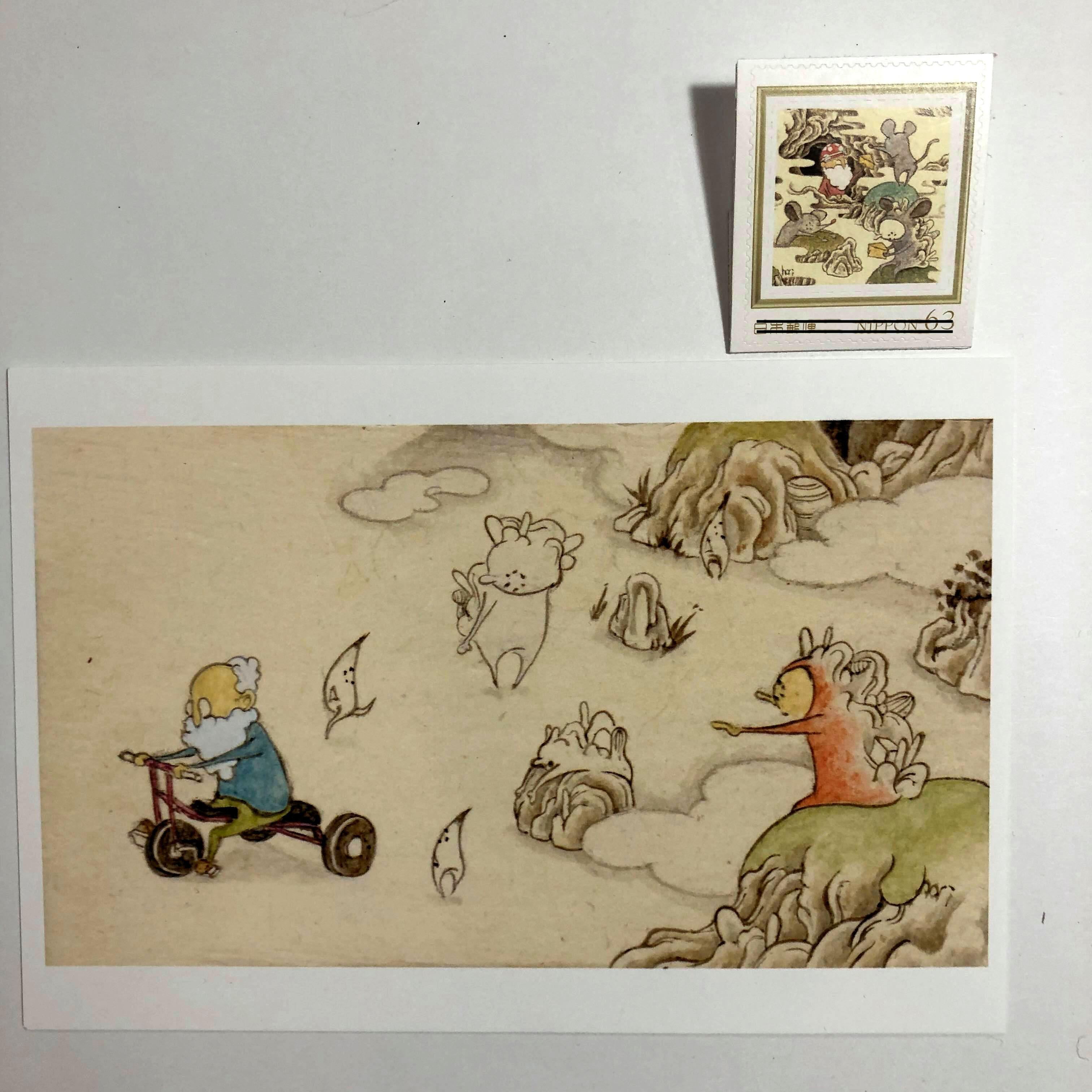 堀としかず 切手+ポストカードセット3