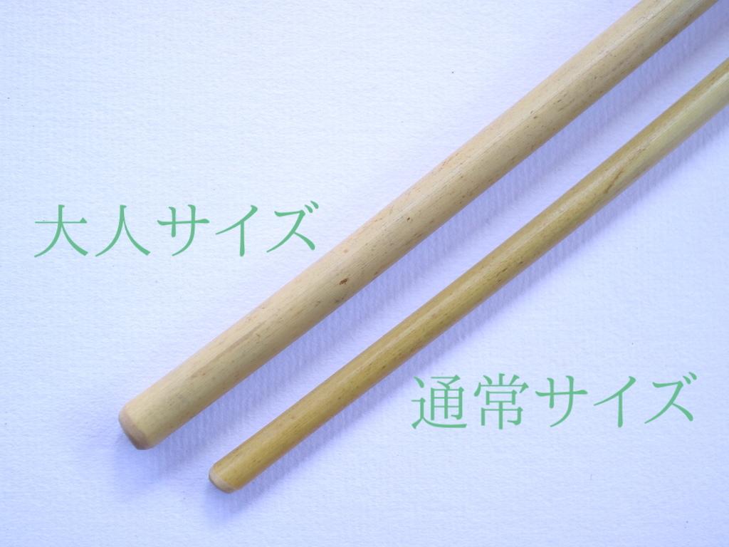 大人竹ストロー20cm_レ先(2本セット)