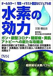 【書籍付】リタエアー専用精製水4本セット|平日即配送