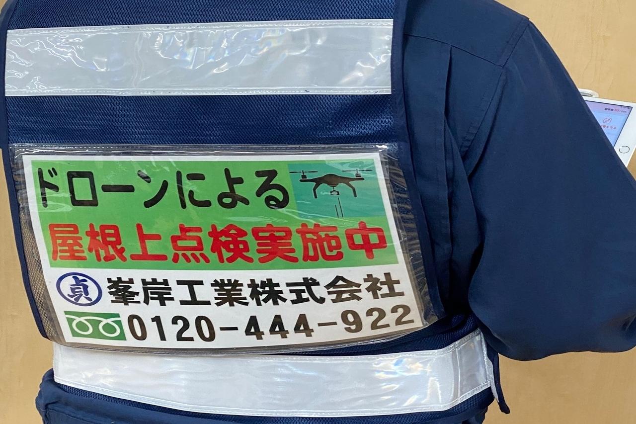 横浜市 青葉区(神奈川県)