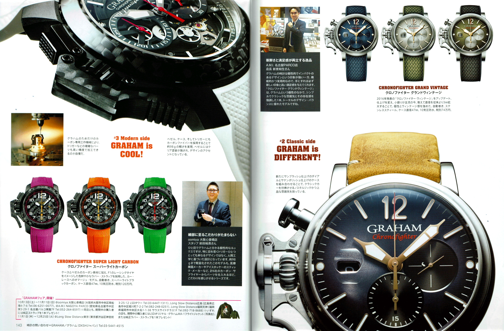 【GRAHAM グラハム】Chronofighter Vintage Nose Art Ltd クロノファイターヴィンテージ ノーズアート『Linda リンダ』世界限定100本/国内正規品 腕時計