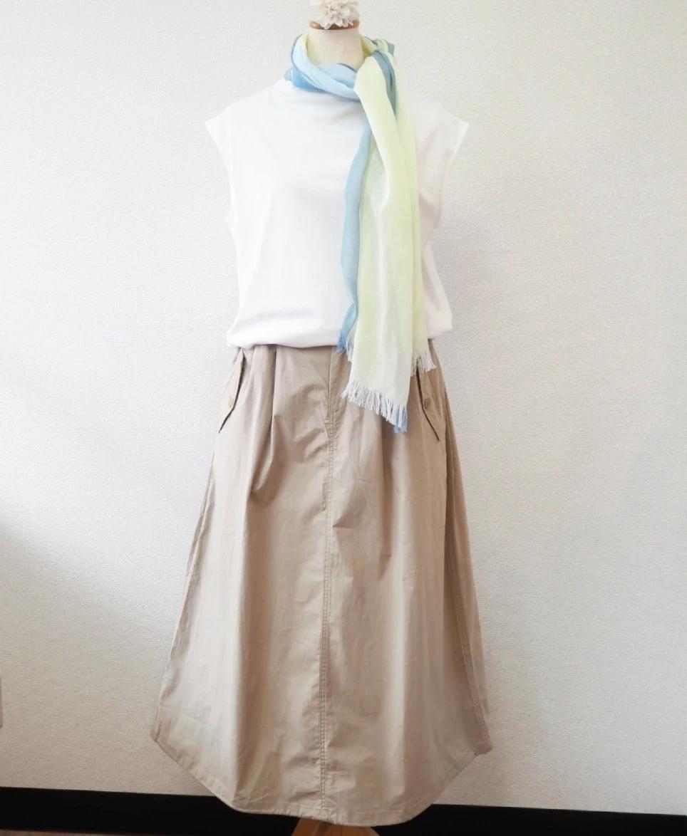 sporty A-line skirt