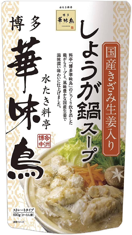 博多華味鳥 しょうが鍋スープ 600g