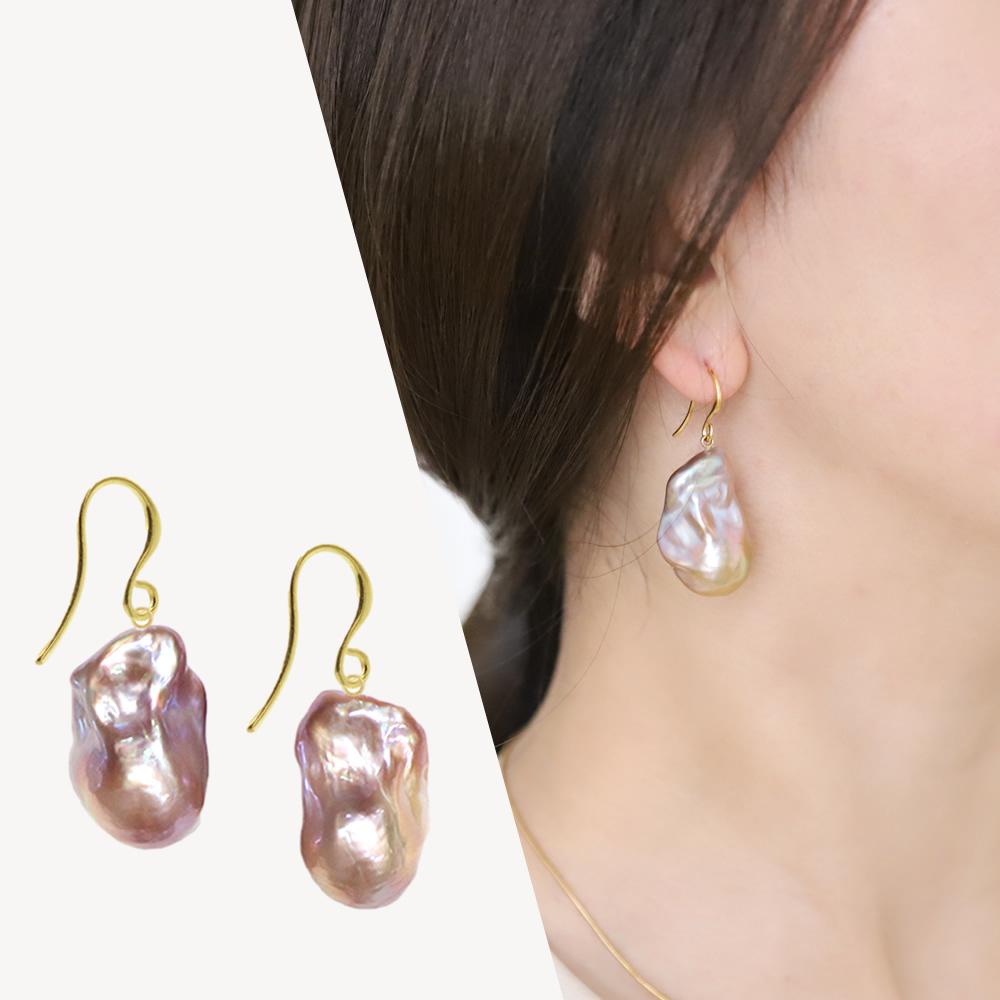 <選べるパール>【Sクラス】baroque pearl drop pierce / earring - marble