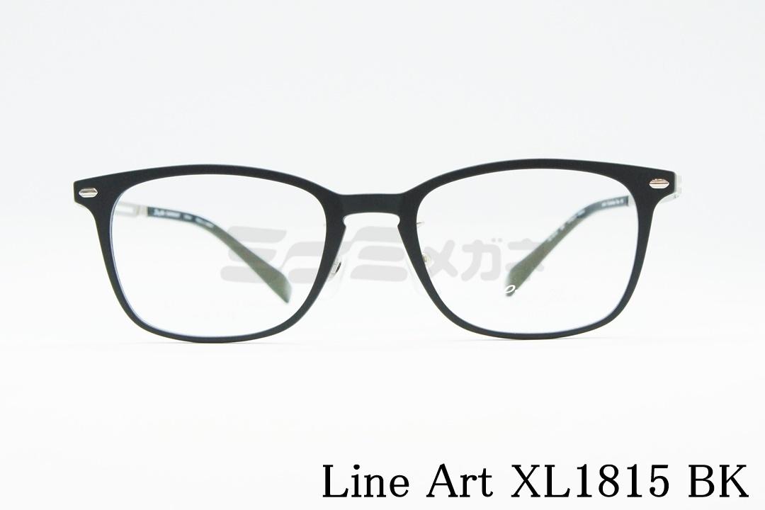 【正規品】Line Art(ラインアート) XL1815 BK セル
