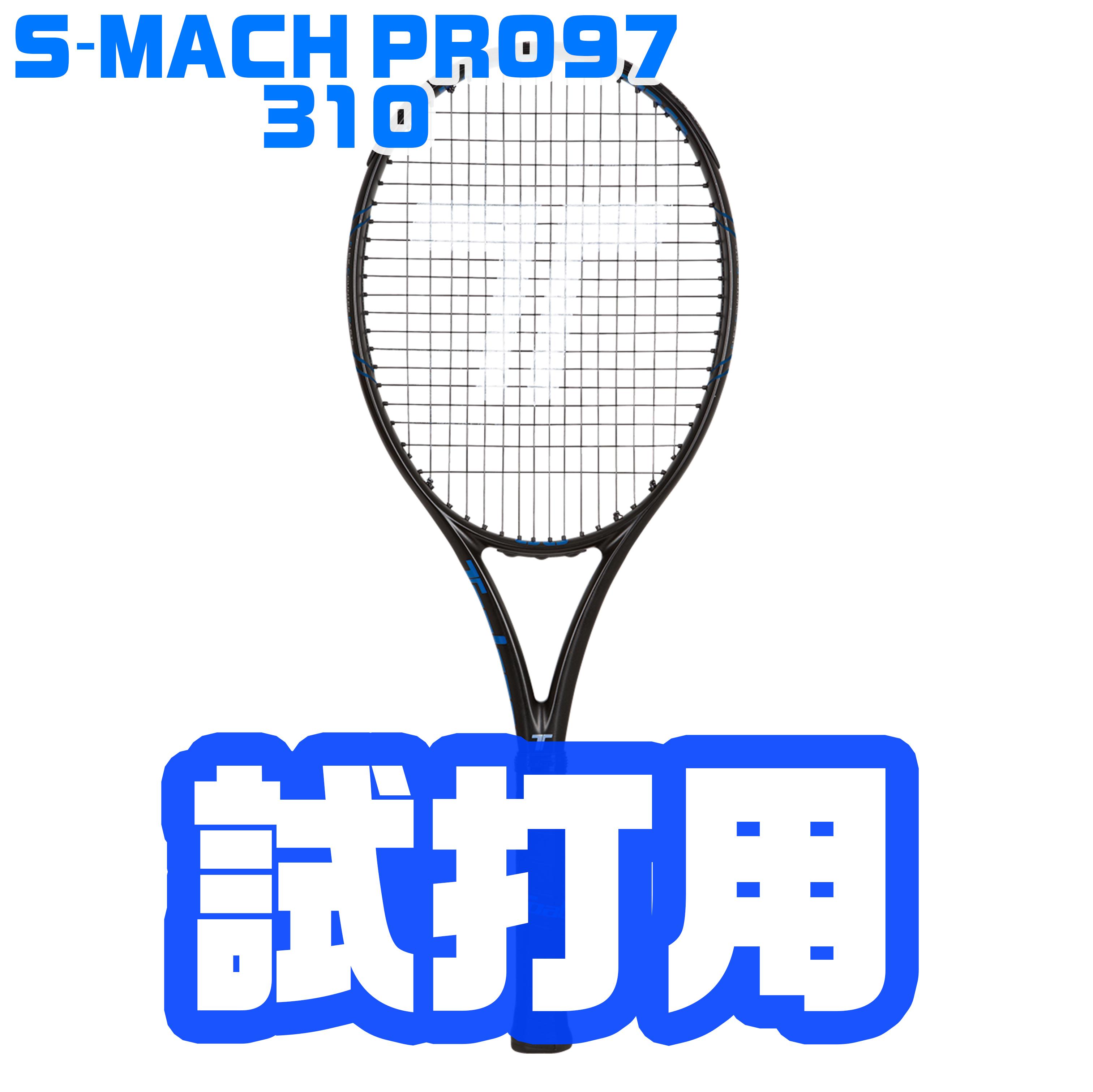 試打用:S-MACH PRO 97 310