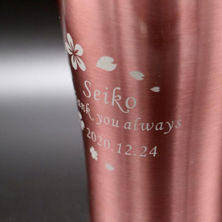 名入れ 真空ステンレス タンブラー ピンク 420ml 桜模様 高級ギフトボックス入り 名入れギフト プレゼント 誕生日 記念日 母の日 送料無料