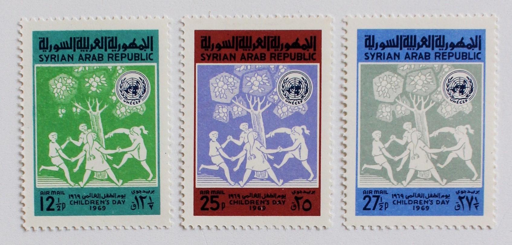 世界子どもの日 / シリア 1969