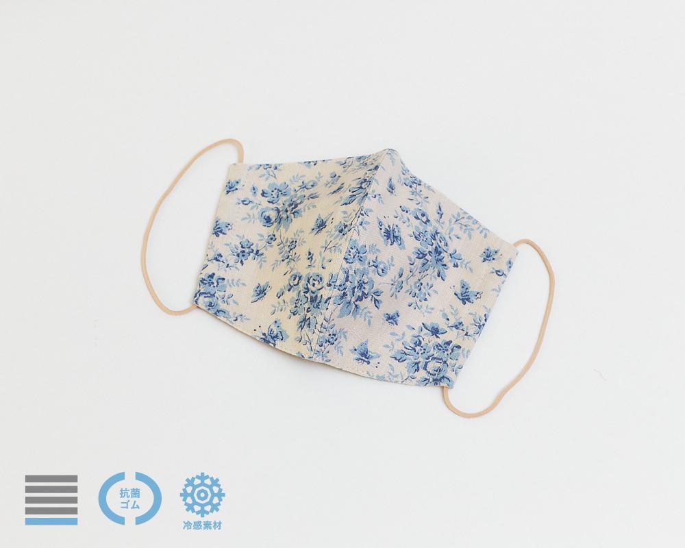 スタンダードマスク リネン ベルサイユ【R】