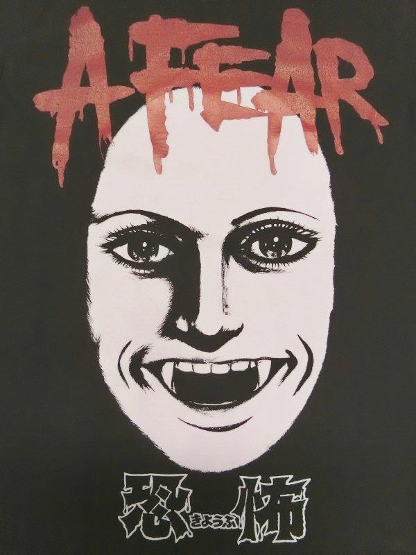 恐怖(FEARスミカラー) / ハードコアチョコレート