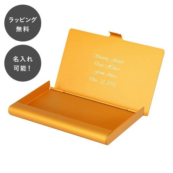 名入れ カードケース アルミニウム オレンジゴールド tu-0362