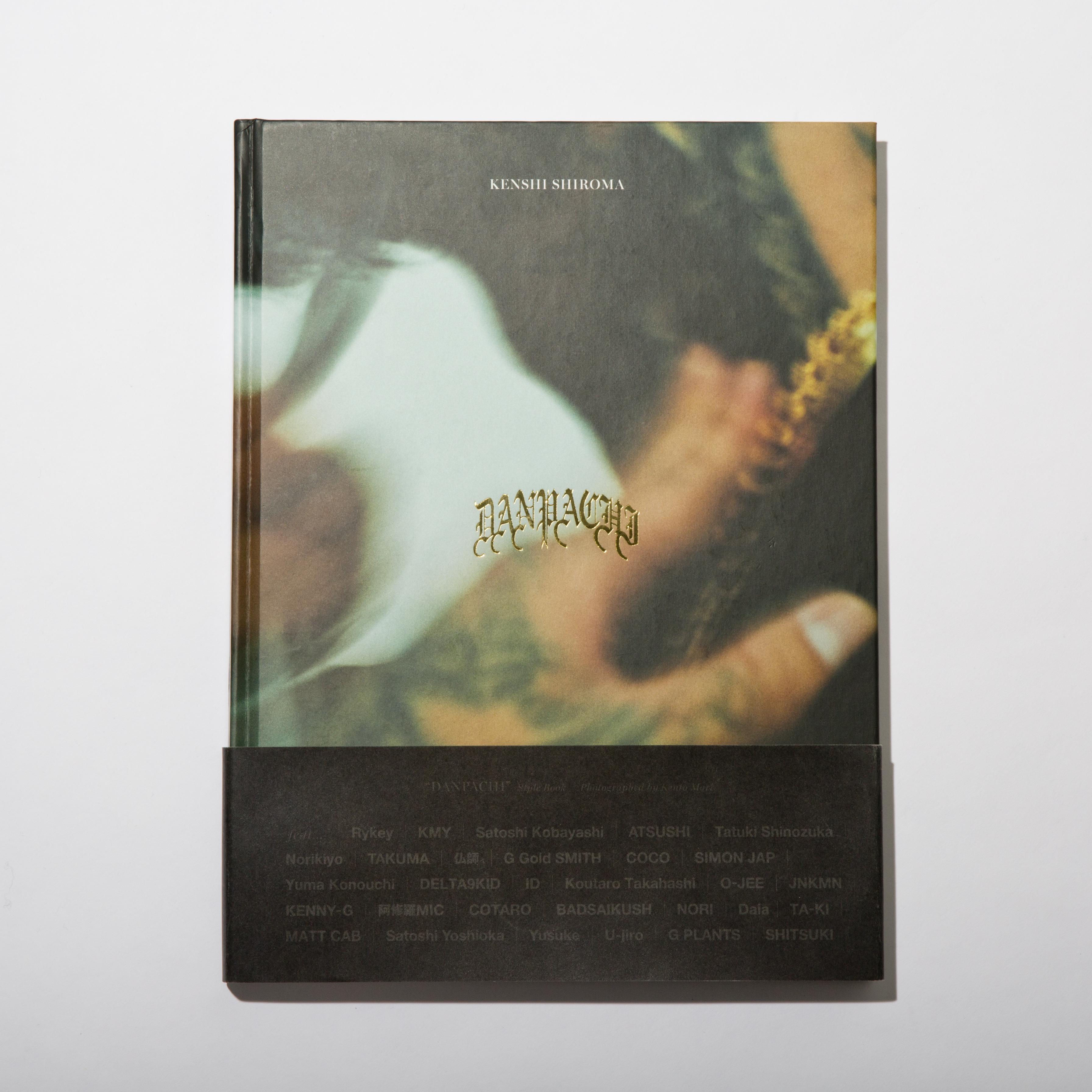 書籍 DANPACHI STYLE BOOK 城間健士