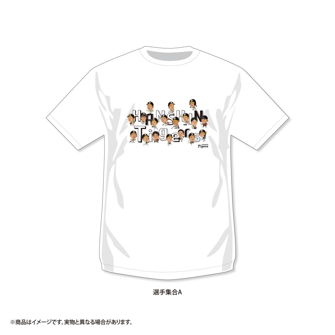 21阪神タイガース×マッカノーズ Tシャツ
