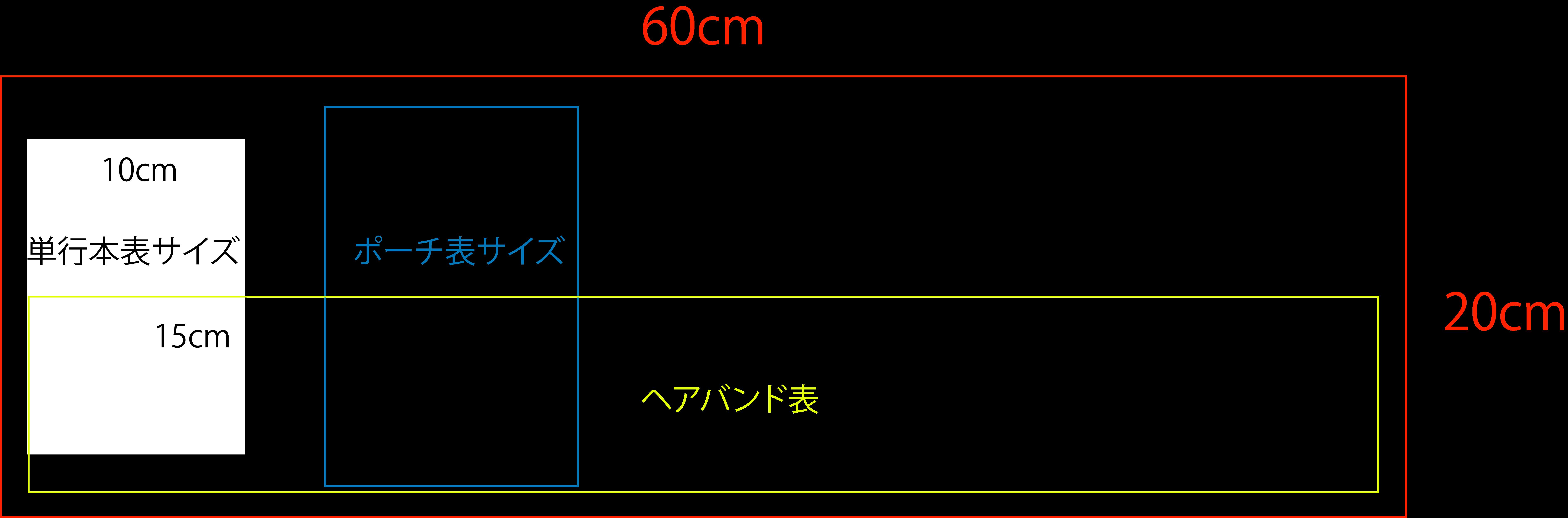 カットテキスタイル / ネオン(PINK)