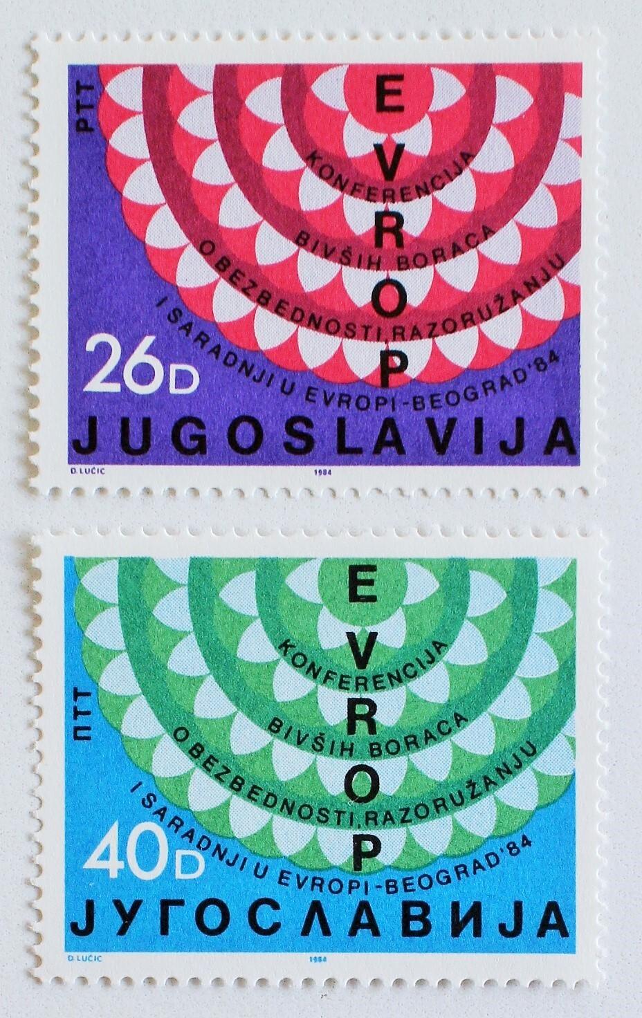 ヨーロッパ共同体 / ユーゴスラビア 1984