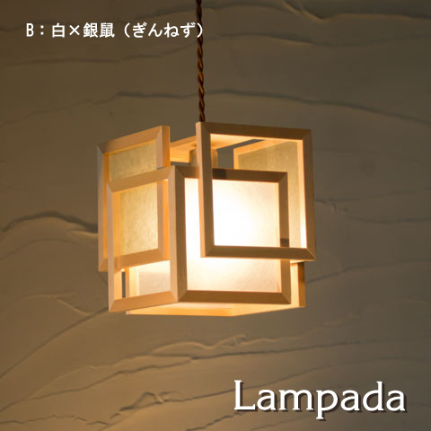 AP818-B/C/D/E/F 旬 -shun- 白×カラー ペンダントライト