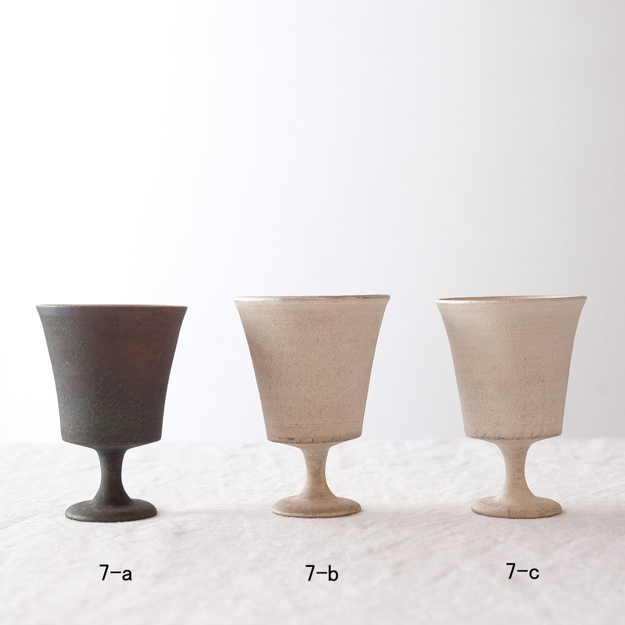 瀬川辰馬 Tatsuma Segawa   硫化銀彩 ゴブレット(小)g7