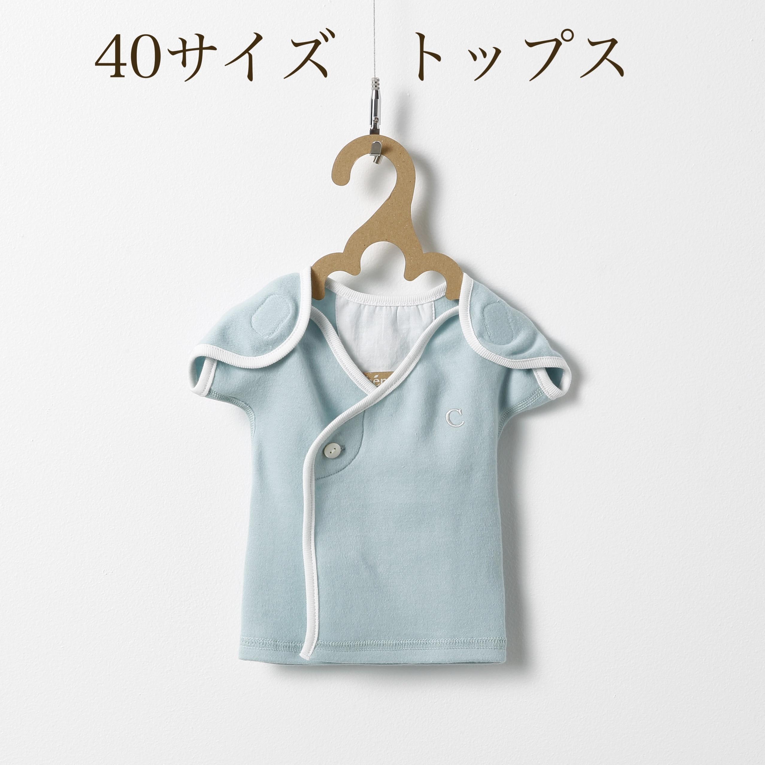 【ベビー服】*セミオーダー*色が選べる背守りシリーズ/新生児用ベビーウェア/TOPS40/サイズ(低出生児からのサイズ展開)