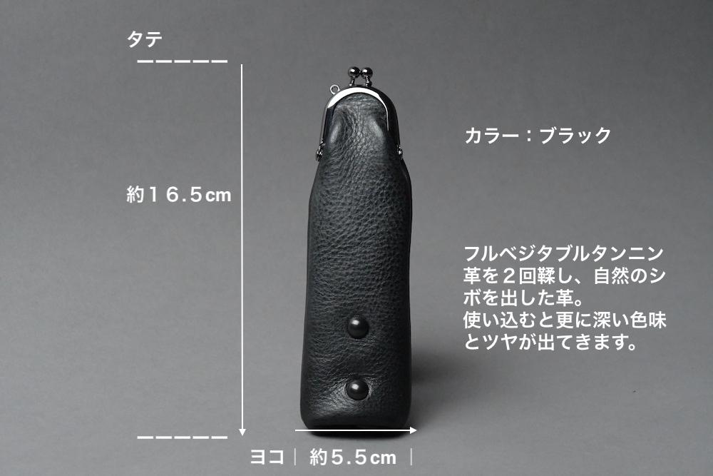 チェーンステッチ ペンケース □ブラック□ - 画像3