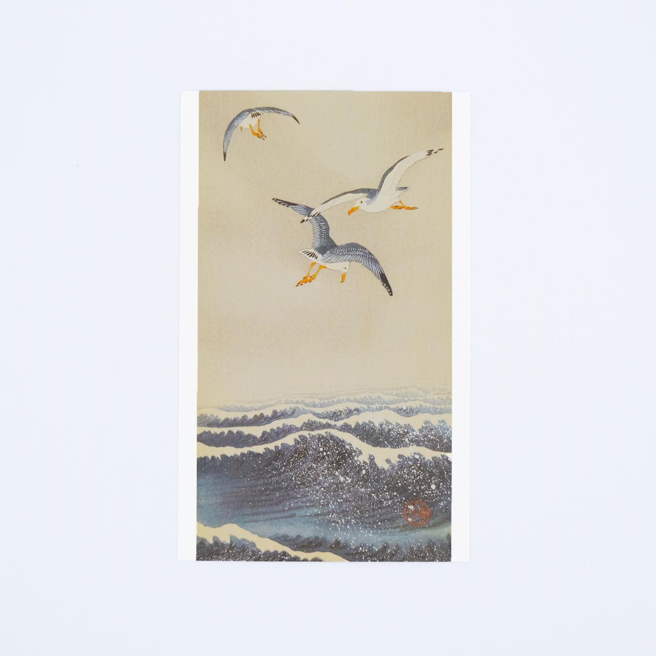 小原古邨ポストカード 海上の鷗