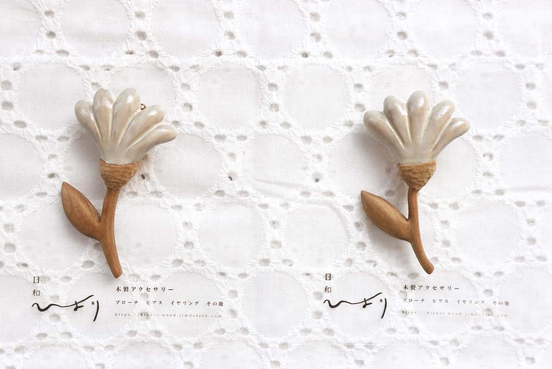 白いお花のブローチ
