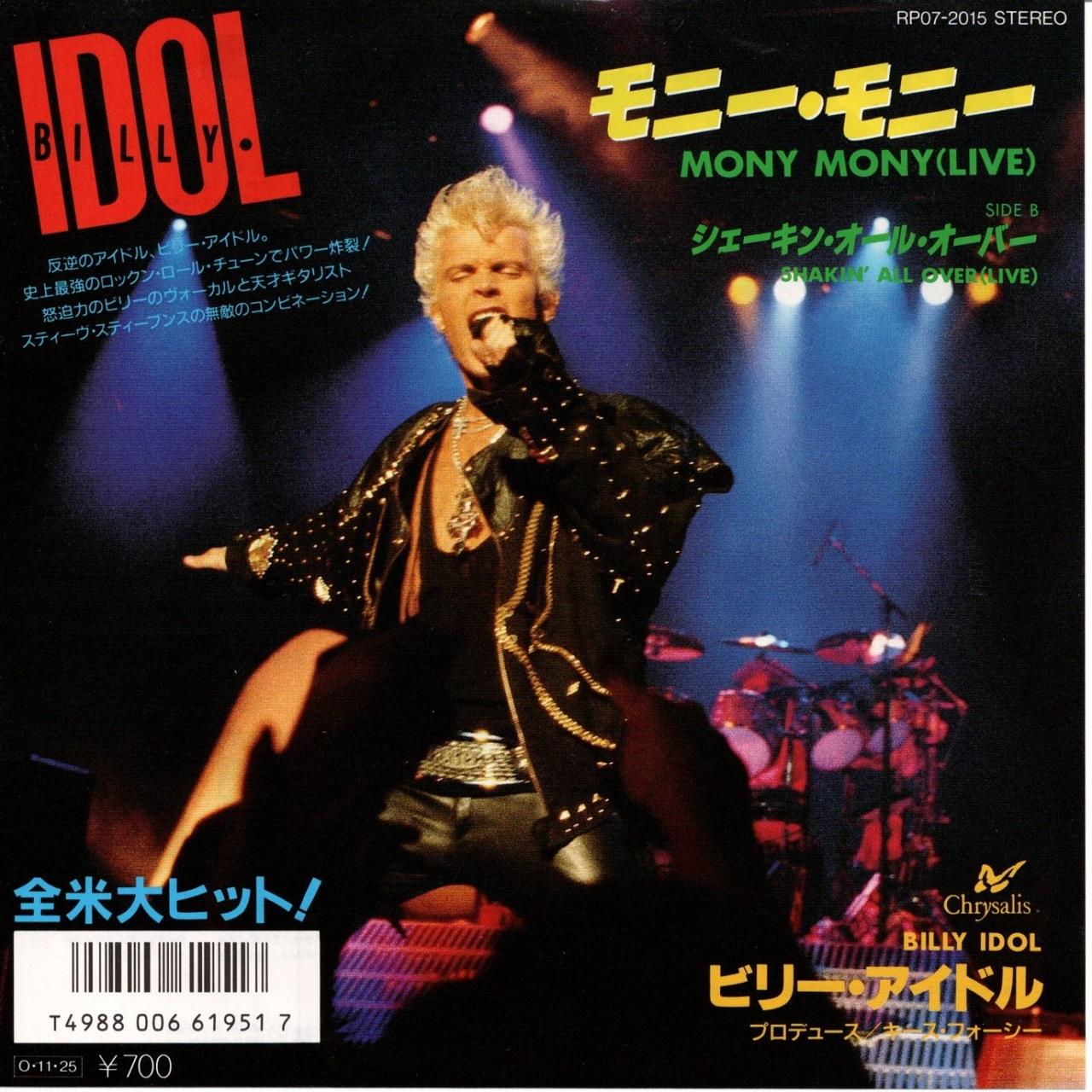 【7inch・国内盤】ビリー・アイドル  /  モニー・モニー